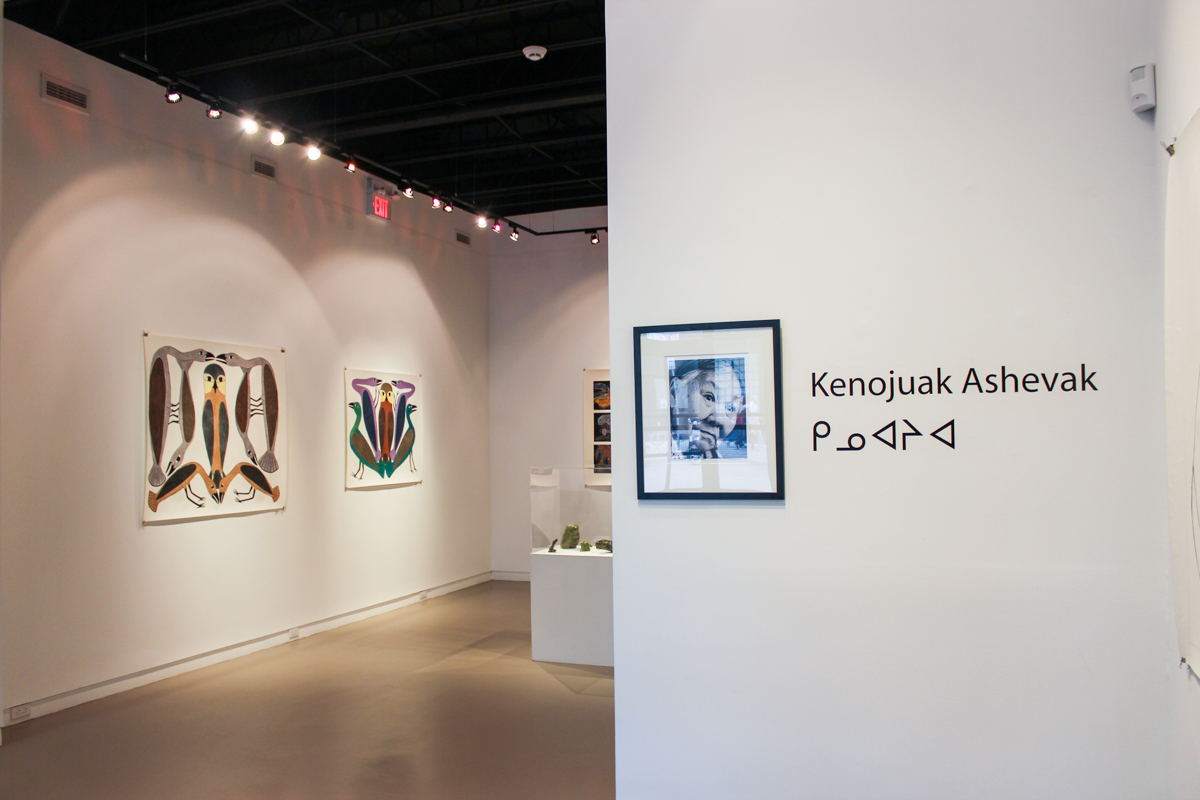 Memorial exhibition for Kenojuak Ashevak, 2014