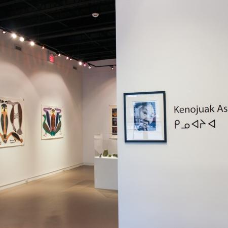 Memorial exhibition for Kenojuak Ashevak, 2014